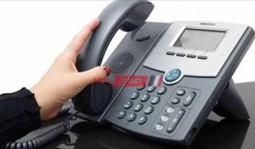 الموعد النهائي لدفع فاتورة التليفون الارضي شهر أكتوبر 2021 قبل تطبيق الغرامة