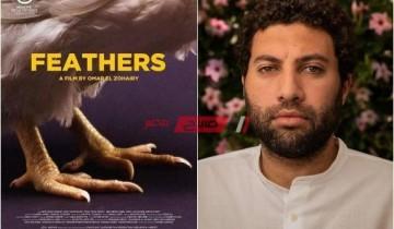 رغم الإنتقادات ريش يحصل على جائزة أفضل فيلم في مهرجان الجونة