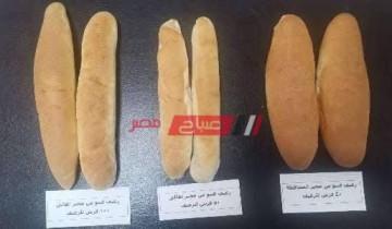 لمحاربة الغلاء.. غراب يُعلن عن طرح رغيف خبز فينو بسعر 40 قرش للمواطن