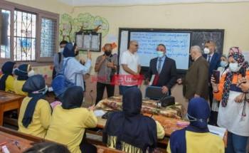 محافظ الإسكندرية ومدير التعليم يتفقدان المدارس ومتابعة تطبيق الإجراءات الاحترازية