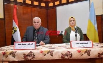 مدير تعليم الإسكندرية يعقد اجتماع لمناقشة آليات العمل بالإدارت والمدارس بعد أول أسبوع من الدراسة