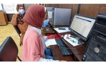 إعلان نتائج قبول (الطلاب الحاصلين على الثانوية العامة المصرية المرحلة الثالثة بالجامعات والمعاهد) عام 2021