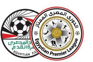 نتيجة مباراة بتروجيت ومصر المقاصة الدورى المصرى