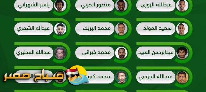 قائمة منتخبنا الوطني الأول لكرة القدم لمعسكر الرياض استعدادًا لمواجهتي جامايكا و غانا في