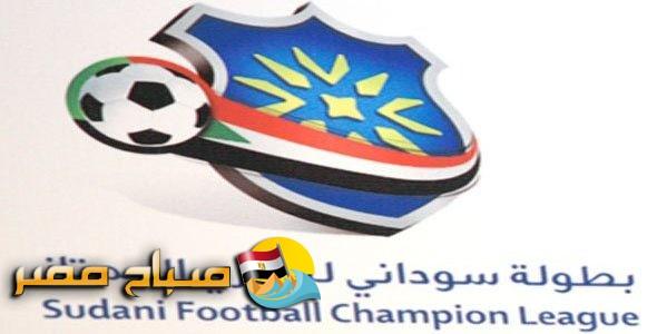 مباريات الدورى السودانى اليوم الجمعة 2017\10\5