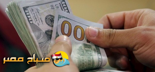 أسعار العملات فى مصر اليوم الأثنين 27-11-2017