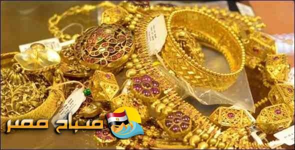 اسعار الذهب فى مصر اليوم الجمعة 2-3-2018