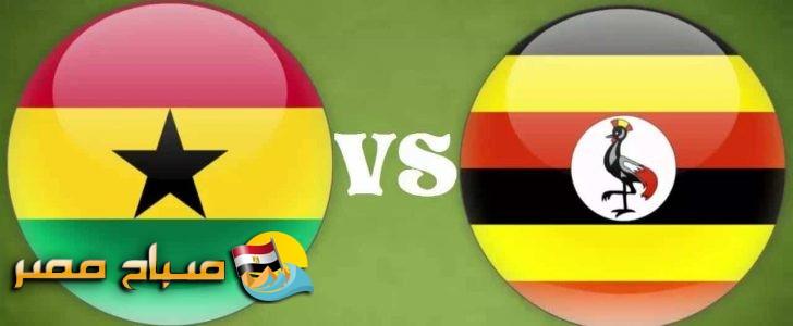 نتيجة مباراة اوغندا و غانا 0/0