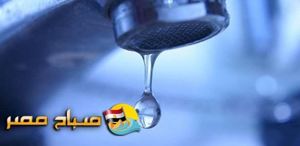قطع المياه عن 4 مناطق بالقاهرة غدا الجمعة
