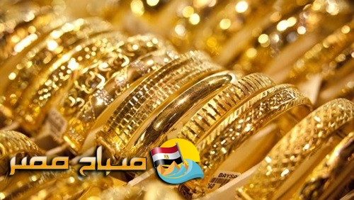 اسعار الذهب فى مصر اليوم الثلاثاء 3/10/2017
