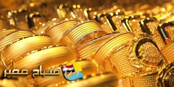 اسعار الذهب فى مصر اليوم الخميس 19-7-2018