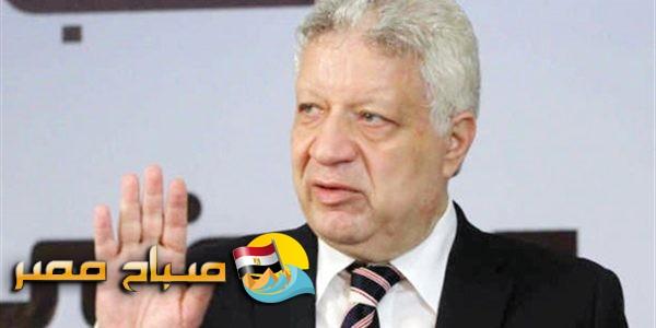 مرتضى منصور لايهاب جلال مافيش هزار مع الاسد
