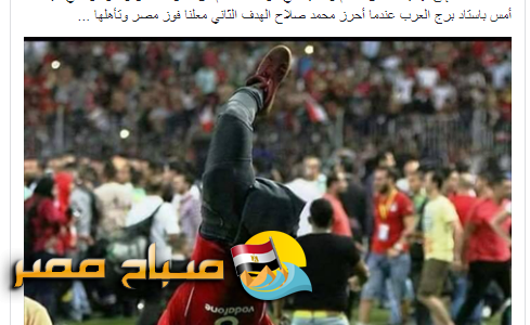 الفيفا يعتمد صورة مشجع مصرى كتجسيد للإرادة وللأمل