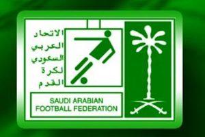 نتائج مباريات اليوم الاربعاء الجولة 23 دورى الامير محمد بن سلمان