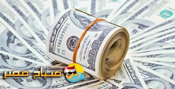 اسعار العملات فى مصر اليوم الجمعة 13-4-2018