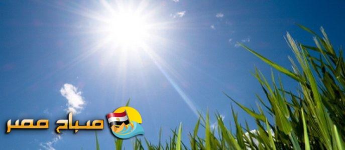 ارتفاع درجات الحرارة يوم غداً الثلاثاء بجميع الأنحاء
