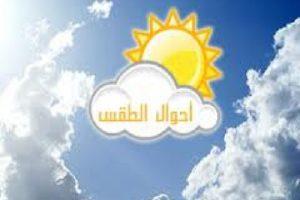 حالة الطقس اليوم الأحد 11-11-2018 بمدن ومحافظات مصر