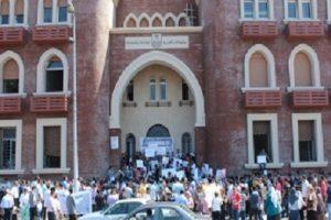 امتحانات الترم الثاني بجامعة الإسكندرية 26 مايو القادم
