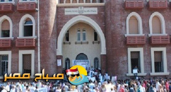 بدء التحويلات داخل كليات جامعة الإسكندرية 1 أغسطس وحتي منتصفه