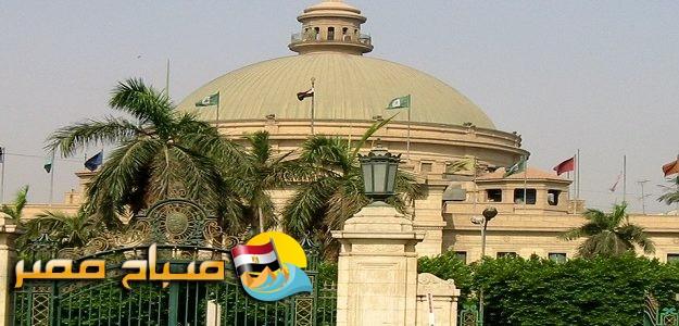 جدول انتخابات اتحاد الطلاب فى جامعة القاهرة