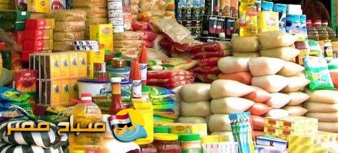 منفذ سلع غذائية بأسعار مخفضة فى حي المنتزة بالاسكندرية