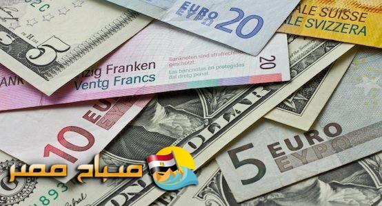 اسعار العملات فى مصر اليوم الأحد 15-4-2018