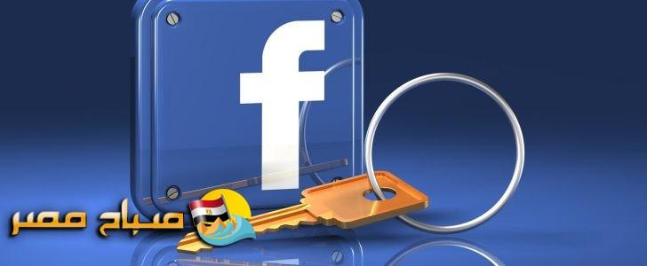 """""""ازالة المحتوى المسي على موقع التواصل"""" فيس بوك تتعاون مع إسرائيل بشكل وثيق"""