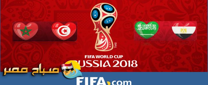 تعرف على نتائج قرعة كأس العالم بروسيا 2018