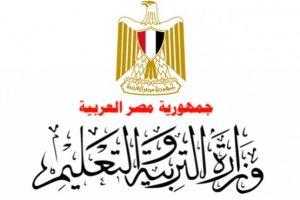 نتيجة الشهادة الاعدادية محافظة القاهرة 2019 برقم الجلوس الآن