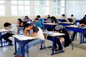 موعد امتحانات الفصل الدراسى الاول بجميع المراحل فى محافظات الجمهورية