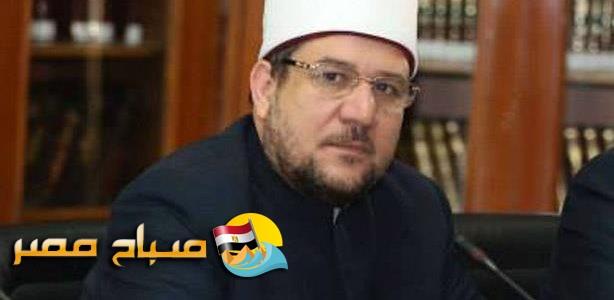 وزير الأوقاف هدف الوزارة تغيير الصورة النمطية للإمام