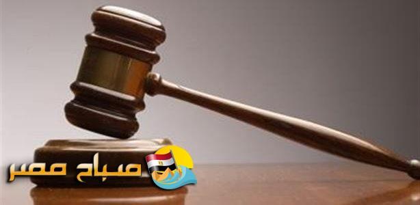 إعدام الطبيب قاتل زوجته وأطفاله الثلاثة بكفر الشيخ