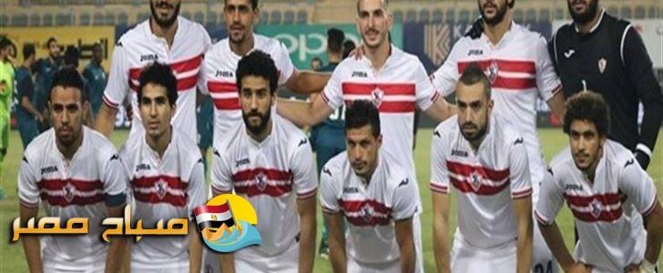 تشكيل الزمالك لمباراة اليوم الاثنين امام مصر المقاصة