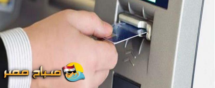 تعرف على مصاريف استخدام ماكينات البنك الأهلي المصري