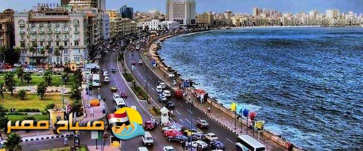 أهم أخبار الاسكندرية اليوم الأثنين 27-11-2017