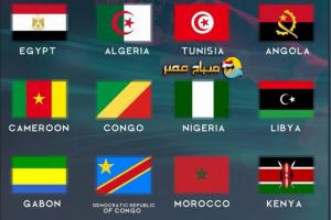 نتيجة قرعة بطولة كأس امم أفريقيا لكرة اليد
