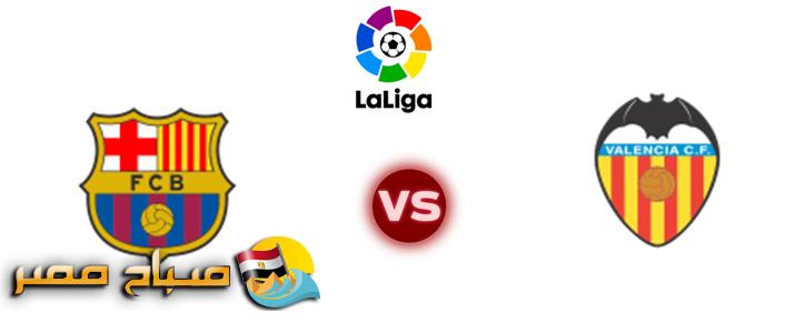 نتيجة وملخص مباراة برشلونة مع فالنسيا اليوم الاحد الجولة 13 الدورى الاسبانى