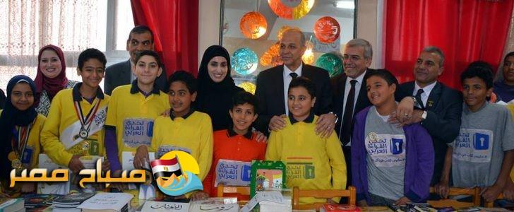 بالصور محافظ القليوبية يستقبل الشيخة/ نجلاء الشامسي الامين العام لمشروع تحدى القراءة العربية