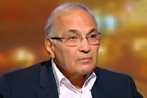 أسماء 54 عضوا قدموا استقالتهم من حزب أحمد شفيق بالإسكندرية