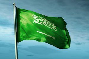 المملكة العربية السعودية تنفي تثبيت الضريبة على العمالة الوافدة