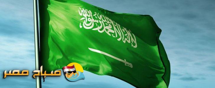 السعودية تحذر من مصحف به أخطاء كبيرة متداول على وسائل التواصل الإجتماعى