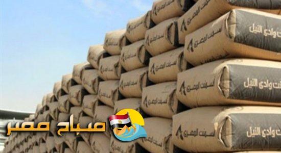 اسعار الاسمنت فى مصر اليوم الأربعاء 11-7-2018
