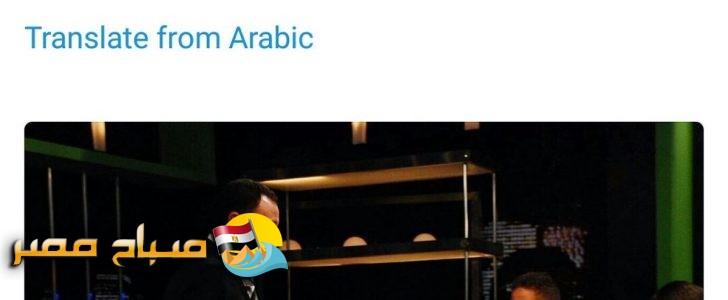 شاهد النجوم تهنئ الكابتن محمود الخطيب على تويتر