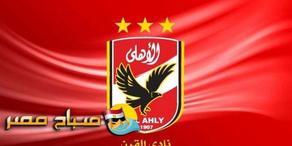 تعرف على موعد مباريات الاهلى القادمة فى الدورى المصرى موقع صباح مصر
