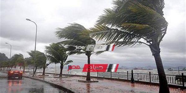 مواعيد النوات التى تشهدها الاسكندرية للعام 2020