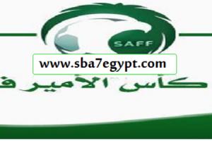 موعد مباريات اليوم  السبت الجولة 18 دورى الامير فيصل بن فهد