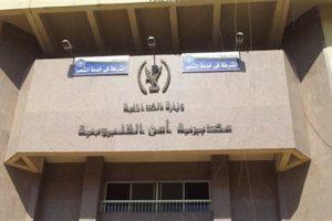 سرقة 450 ألف جنيه من مكتب بريد في محافظة القليوبية