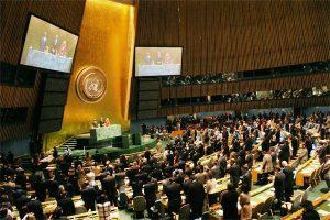 """""""واشنطن"""" تقلص ميزانية الأمم المتحدة بمبلغ 285 مليون دولار"""
