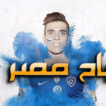 الهلال يتعاقد مع لاعب الوداد المغربى بن شرقى