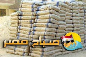 اسعار الاسمنت فى مصر اليوم الأربعاء 23-5-2018